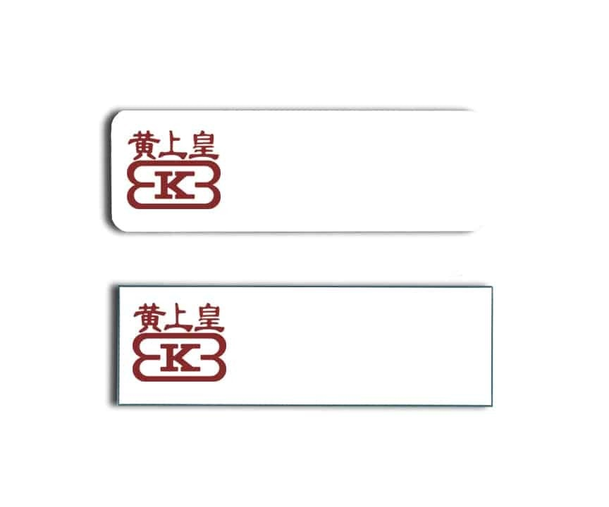 Wongs King Restaurant name badges